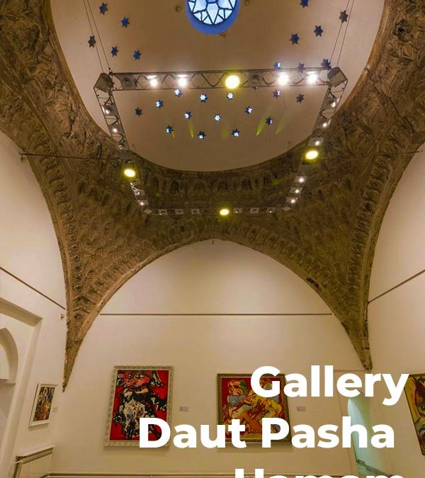 National Gallery – Daut Pasha Hamam