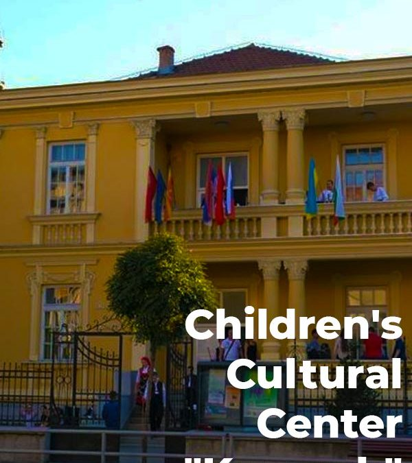 "Children's Cultural Center ""Karposh"""