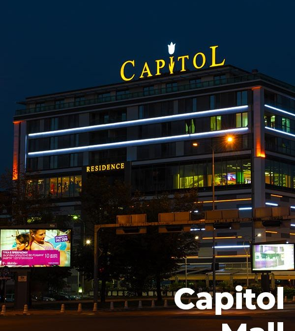 Capitol Mall