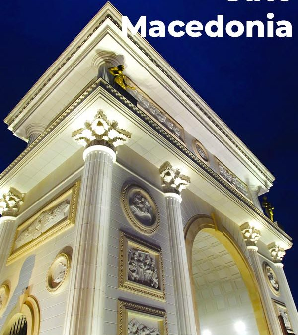 Gate Macedonia