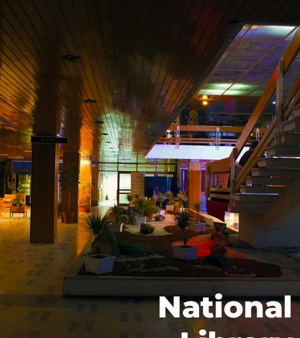 "National & University Library ""St. Clement of Ohrid"""