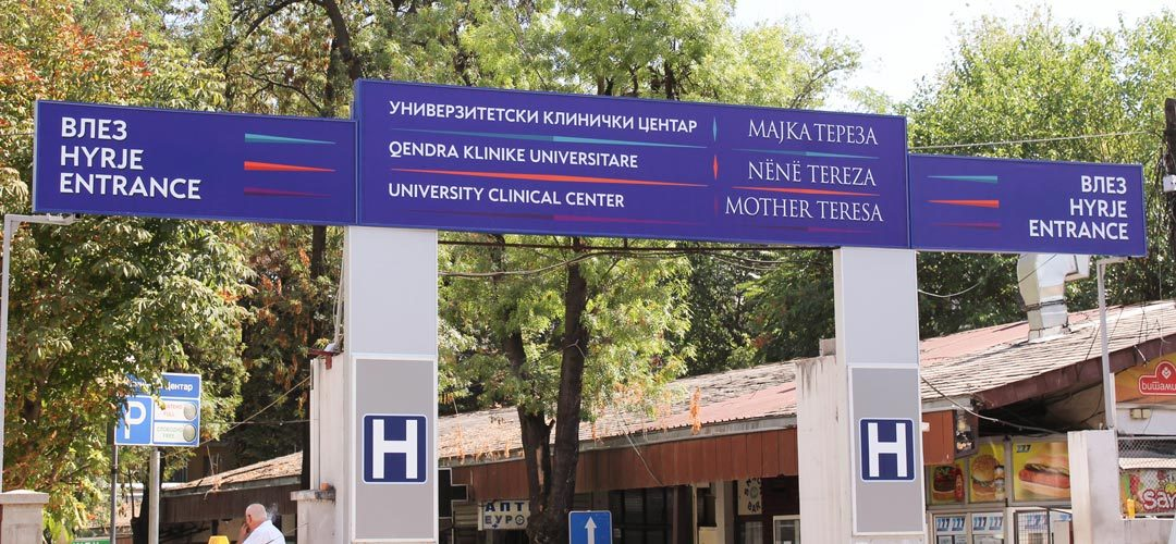"""Clinical Center """"Mother Theresa"""""""